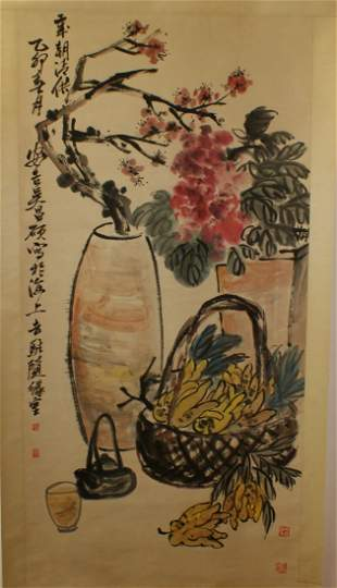Painting by Wu Chang Suo.