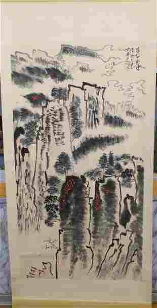 Painting by Lu Yan Shao