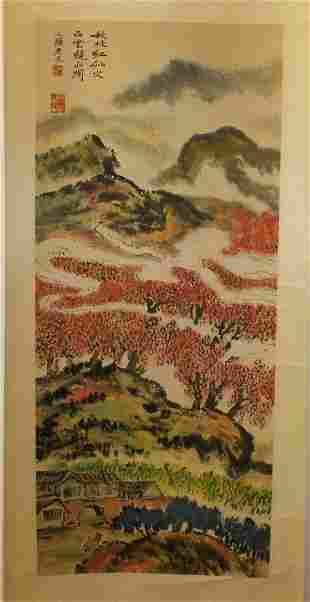 Painting by Zhu qizhang.