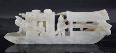 White jade boat, with 2 marks on the bottom.