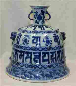 Blue and white bell. Ming Xuande Mark.