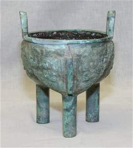 Archaic bronze ding, Han Period or Earlier