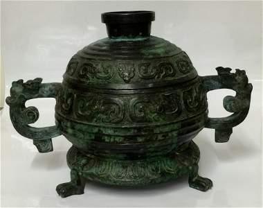 Archaic bronze vessel, Pre-Han Period.