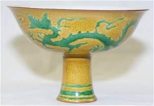 Yellow glaze green dragon stem bowl. Ming zhengde Mark