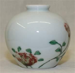 Famille rose pomegranate zun. Qing Kangxi Mark.