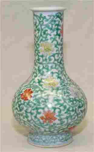 Famille rose vase. Qianlong mark.