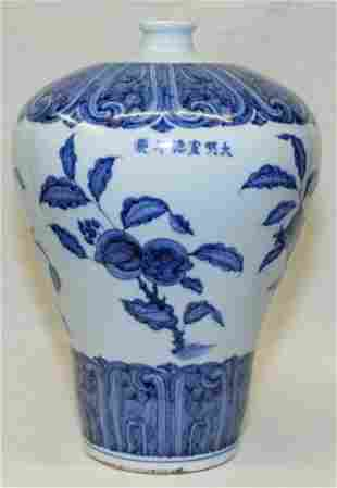 Blue and white meiping. Ming Xuande Mark