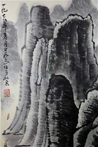 Painting of mountain scene by Li Ke Ran.