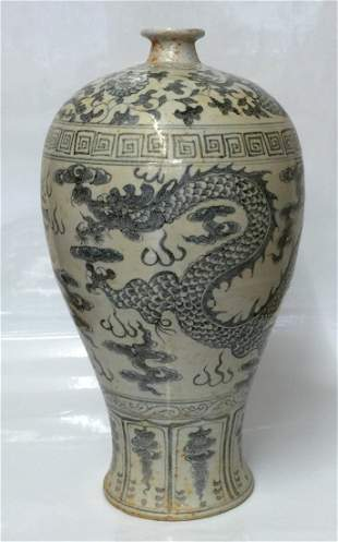 Blue and white vase. Yuan through Ming Period.