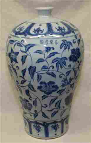 Blue and white floral design meiping. Yongle Mark.