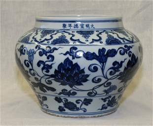 Blue and white jar. Ming Xuande Mark.