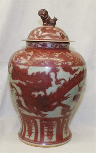 Underglazed red jar with cover. Yuan Period.