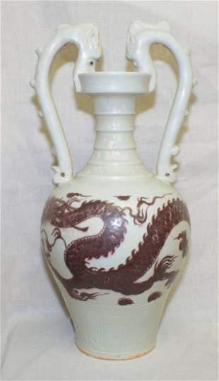 Underglaze red vase. Yuan Period.