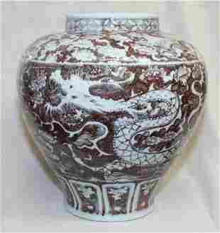 Underglaze red jar. Probably Ming Period.