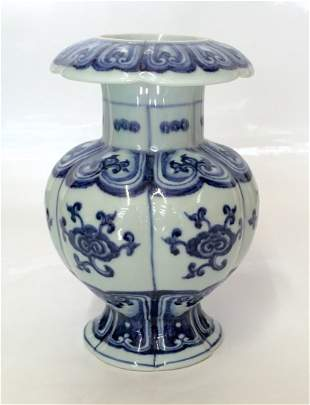 Blue and white umbrella vase. Ming Xuande Mark.