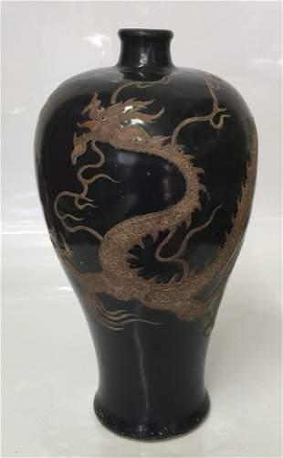 Black glaze meiping. Yuan through Ming Period.