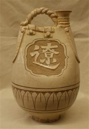 Cizhouyao vase with Liao Mark