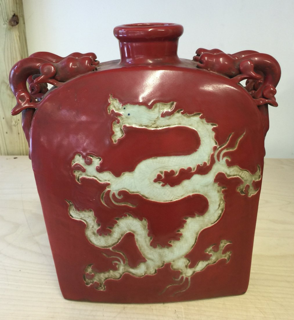 Red glaze vase. Probably Ming Period. - 4