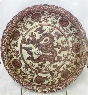 Underglaze red plate. Ming Hongwu Mark.