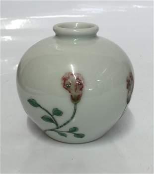 Famille rose vase. Qing Kangxi Mark.