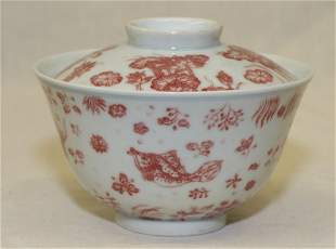 Underglaze red teabowl with cover. Qing Jiaqing Mark.