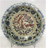 Underglaze red blue and white plate. Yuan Period