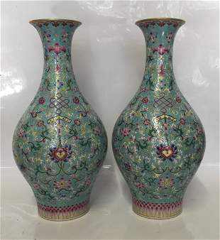 Pair of famille rose vase with mark.