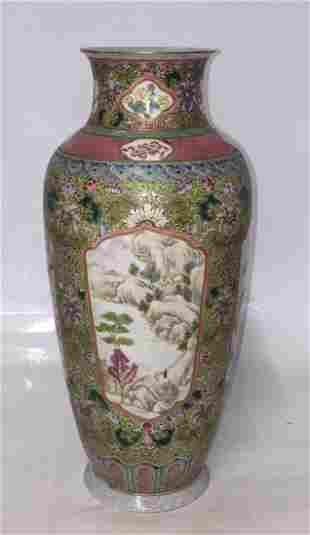 Yellow ground famille rose vase. Qianlong Mark.