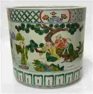 Famille rose brush pot. Qing Period.