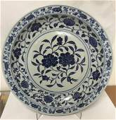 Blue and white plate. Yongle Mark.