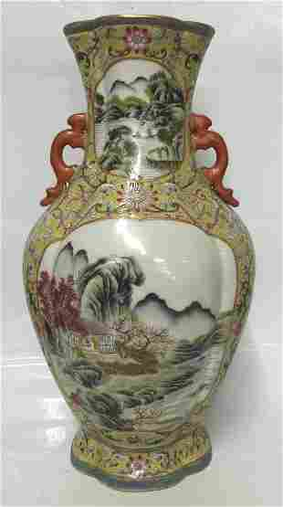 Famille rose vase with Mark. Qing Period.