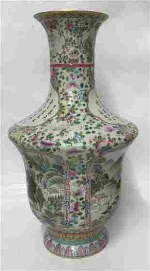 Large famille rose vase. Qing Qianlong Mark.
