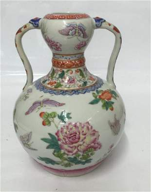 Famille rose vase. Qing Yongzheng Mark.