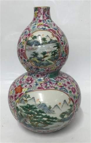 Double gourd famille rose vase. Qing Qianlong Mark