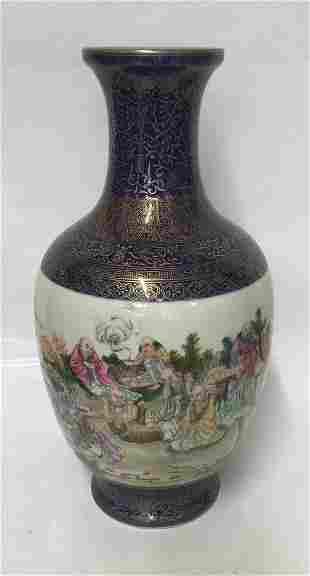 Famille rose vase. Qing Qianlong Mark.