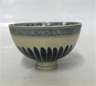 Blue and white bowl. Yongle Mark.