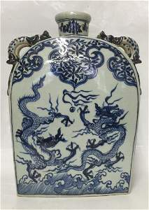 Blue and white rectangular flask. Yuan Period.
