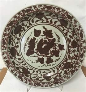 Rare underglaze red plate. Yongle Mark.