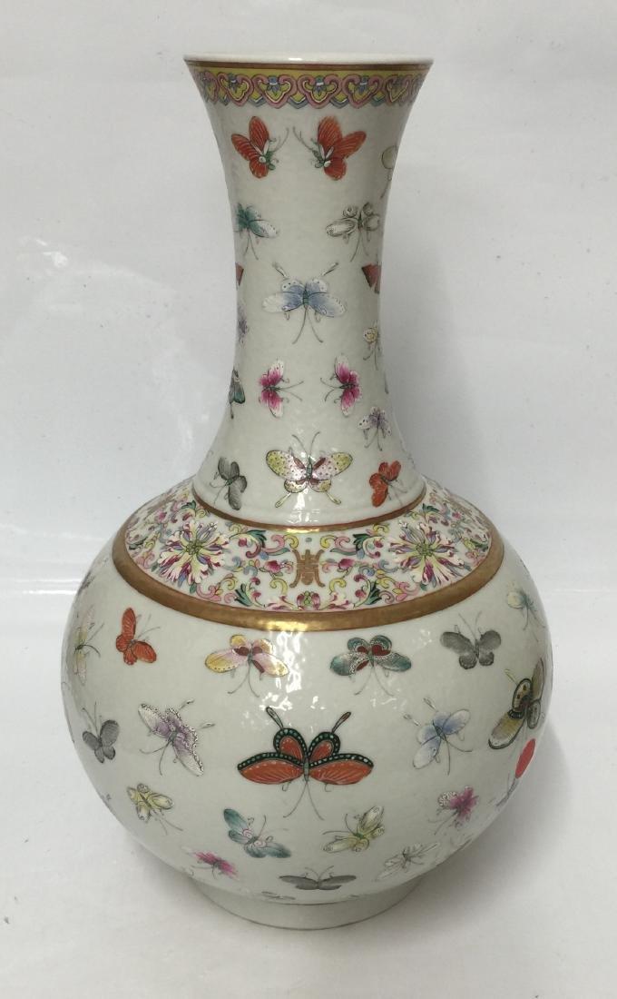 Famille rose vase. Qing Guangxu Mark.