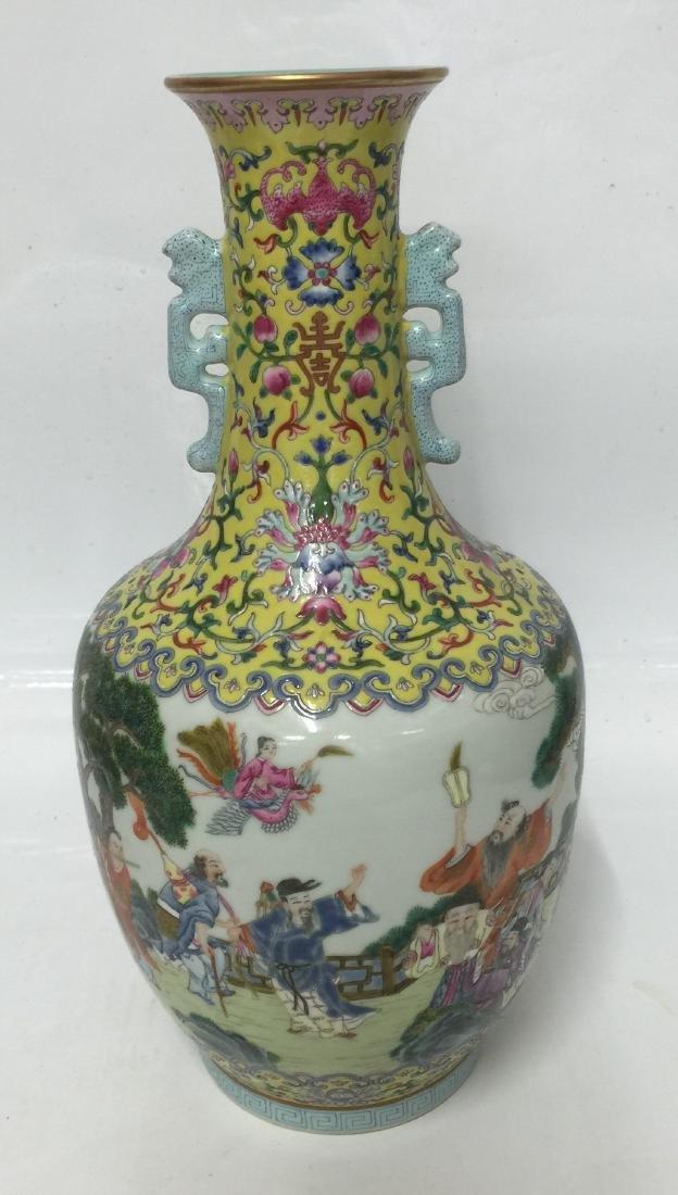 Famille rose vase. Qing Jiaqing Mark.