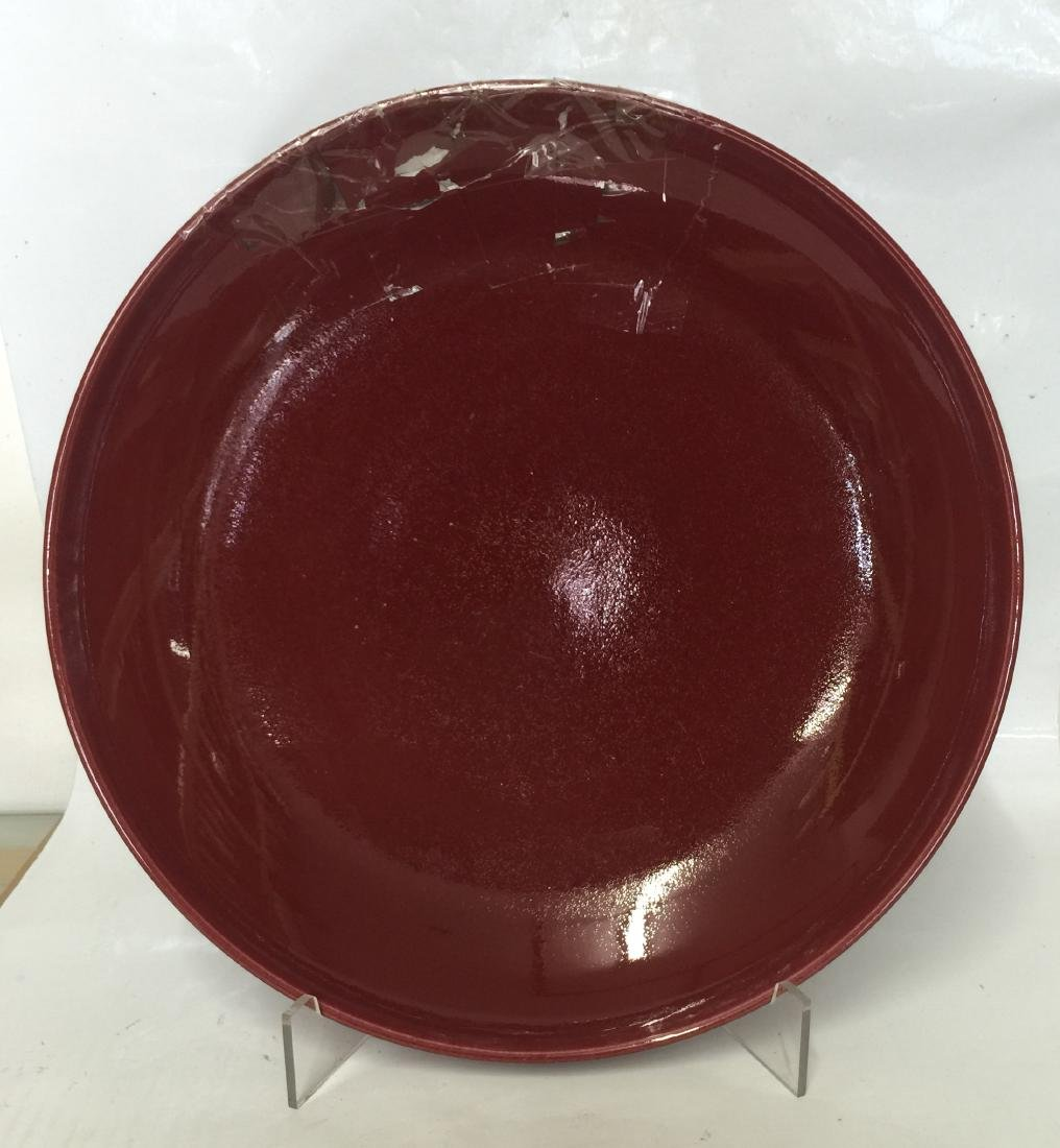 Red glaze plate. Qing Daoguang Mark.