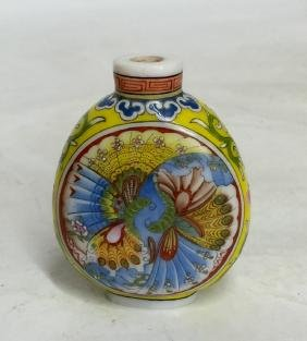 Enamel glass snuff bottle. Qianlong Mark
