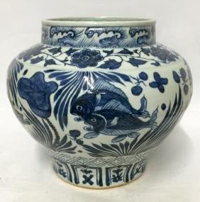 Blue and white jar. Yuan thru Early Ming Period