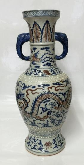Blue white and underglaze red vase. Yuan thru Ming