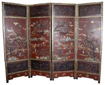 Chinese 20th C. Four Panel Inlaid Folding Screen