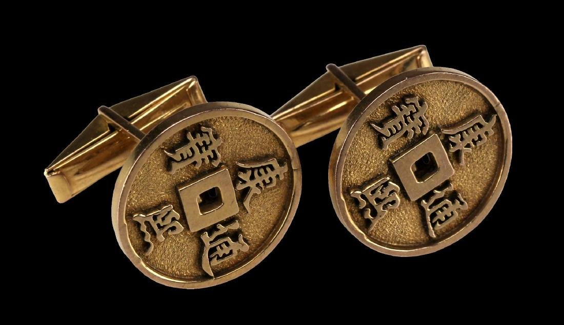Pair of Chinese 14k Yellow Gold Coin Form Cufflinks