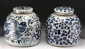 Pair of Chinese Late Ming Dynasty Blue  White Ginger