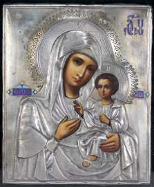 Russian 19th C. Dedicated Silver Oklad Icon