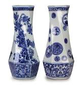 Pair of Japanese Arita Blue amp White Porcelain Vases