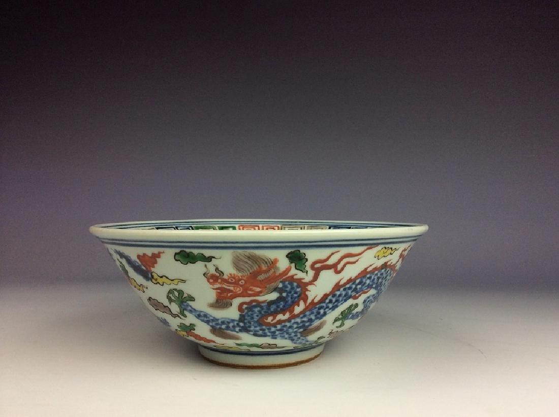 Fine Chinese porcelain bowl,  Wucai glazed, decorated, - 3
